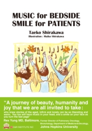 MUSIC for BEDSIDE SMILE for PATIENTS