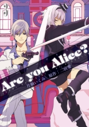 Are you Alice? 3