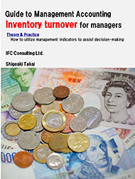 Guide to Management Accounting Inventory turnover for managers