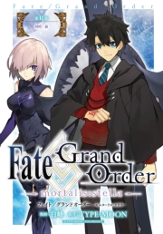 Fate/Grand Order -mortalis:stella- 第11節 対峙・前