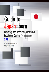 Guide to Japan-born Inventory and Accounts Receivable Freshness Control for managers 2017 (English version)