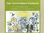 The Ten Powered Diamond(十力の金剛石)・音声付 iBooks用(iPad iPhone iPod touch)