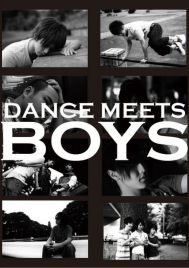 DANCE MEETS BOYS(通常版)
