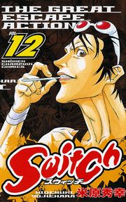 Switch VOL.12