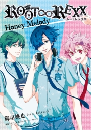 ROOT∞REXX Honey Melody(1)
